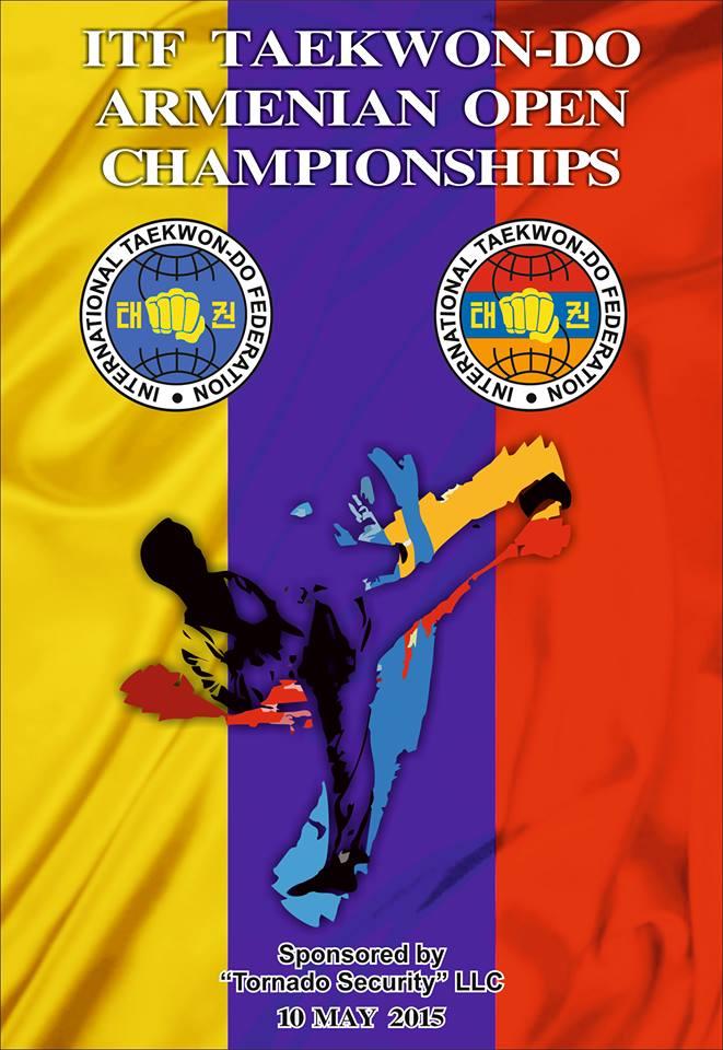 Armenian Open 2015